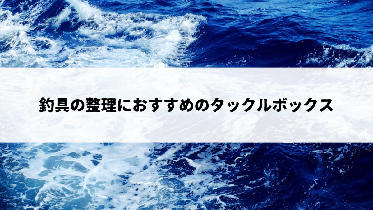 f:id:osty:20210501162721p:plain