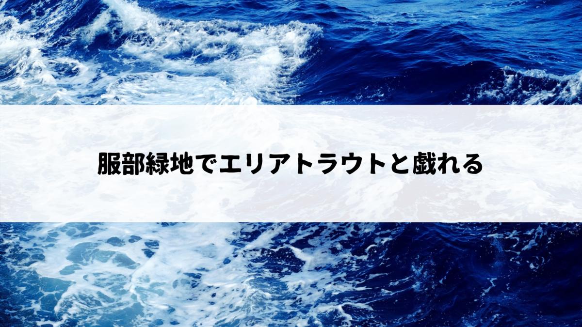 f:id:osty:20210501162925p:plain