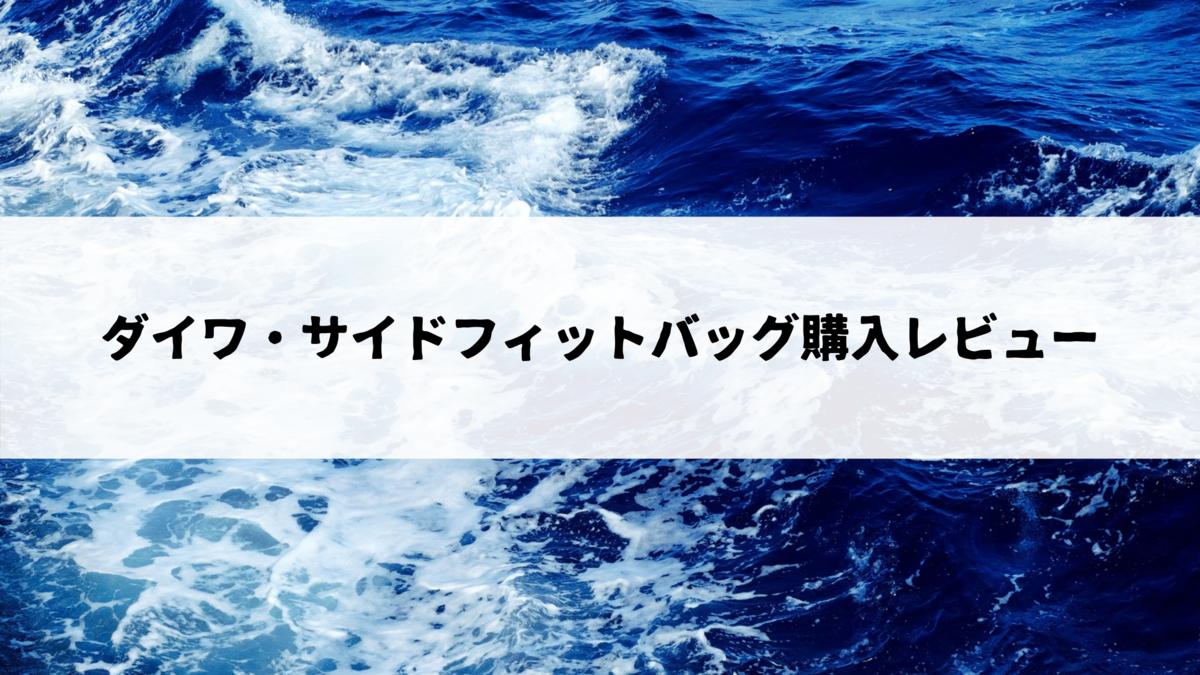 f:id:osty:20210501163024p:plain