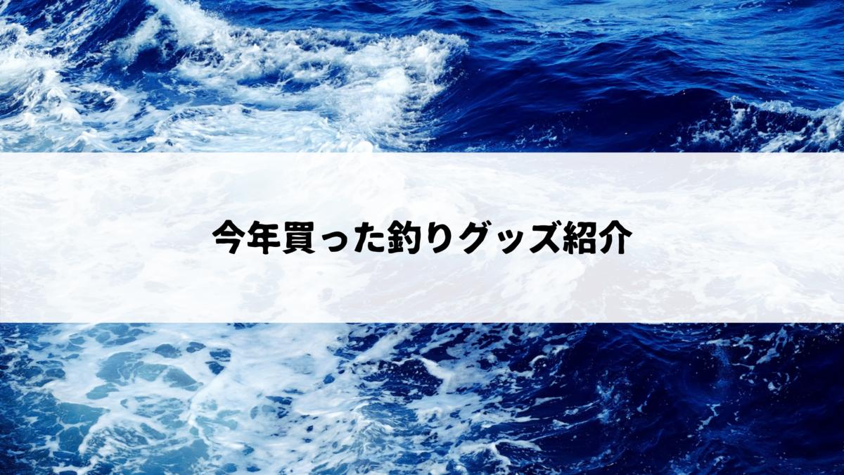 f:id:osty:20210501163124p:plain
