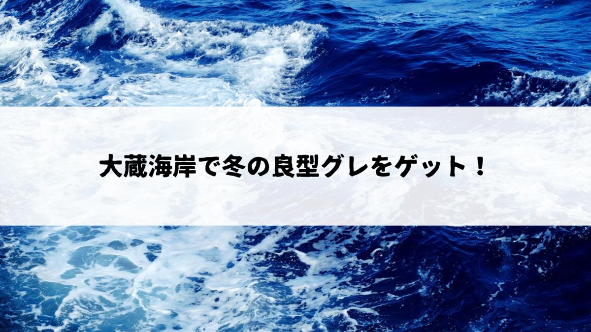 f:id:osty:20210501163430p:plain