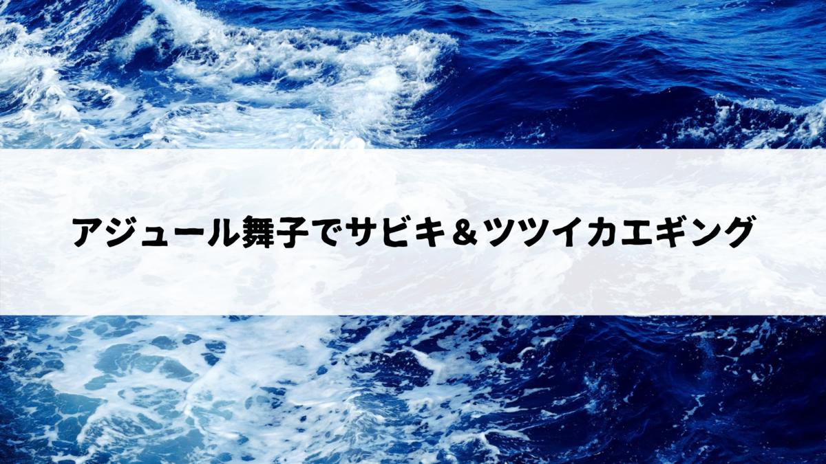 f:id:osty:20210501163621p:plain