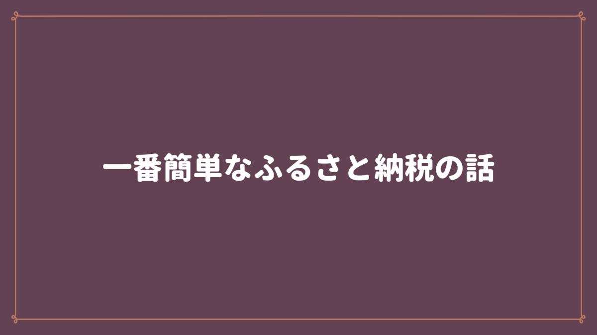 f:id:osty:20210501163833p:plain