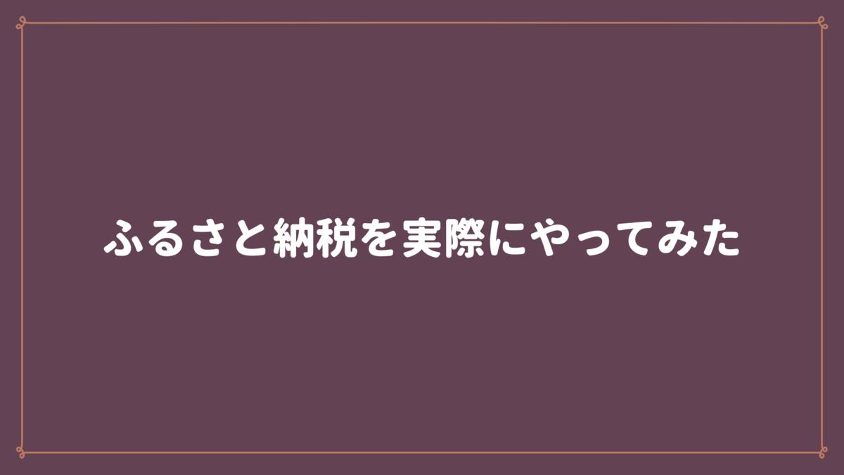 f:id:osty:20210501163841p:plain
