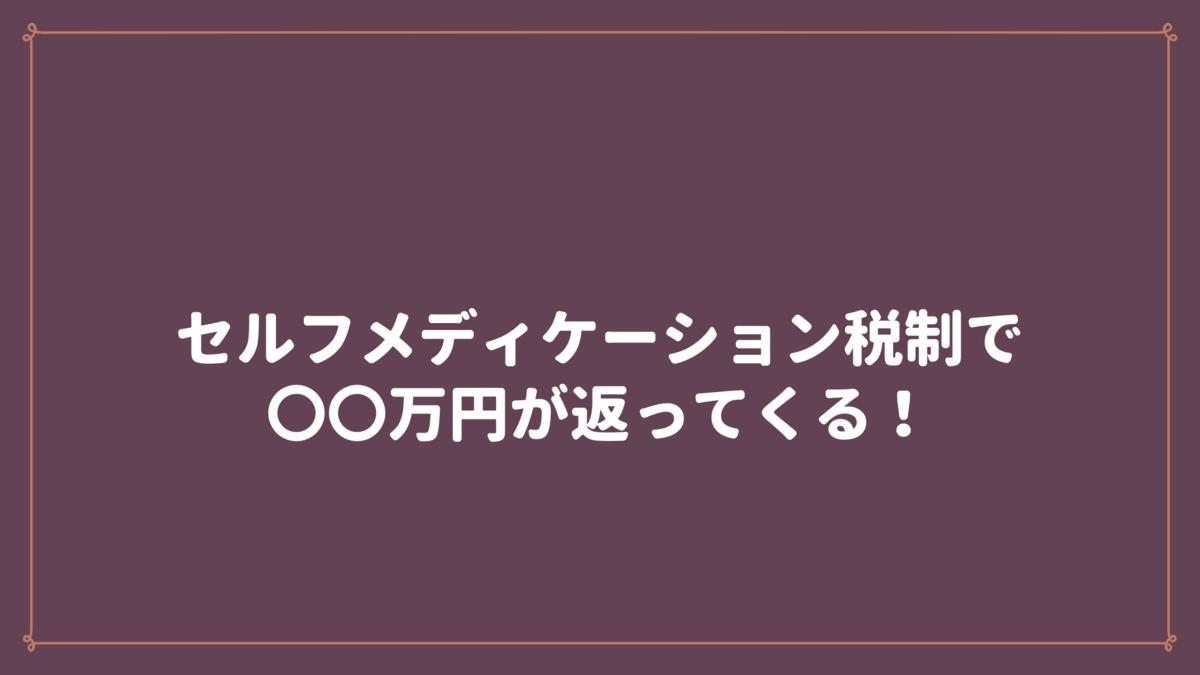 f:id:osty:20210501163852p:plain