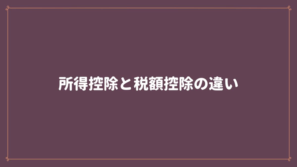 f:id:osty:20210501163858p:plain