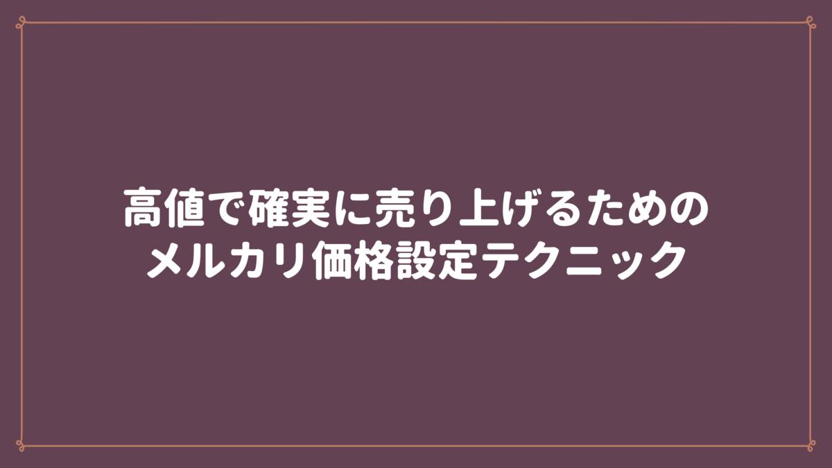 f:id:osty:20210501163909p:plain