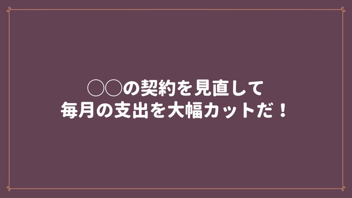 f:id:osty:20210501163914p:plain