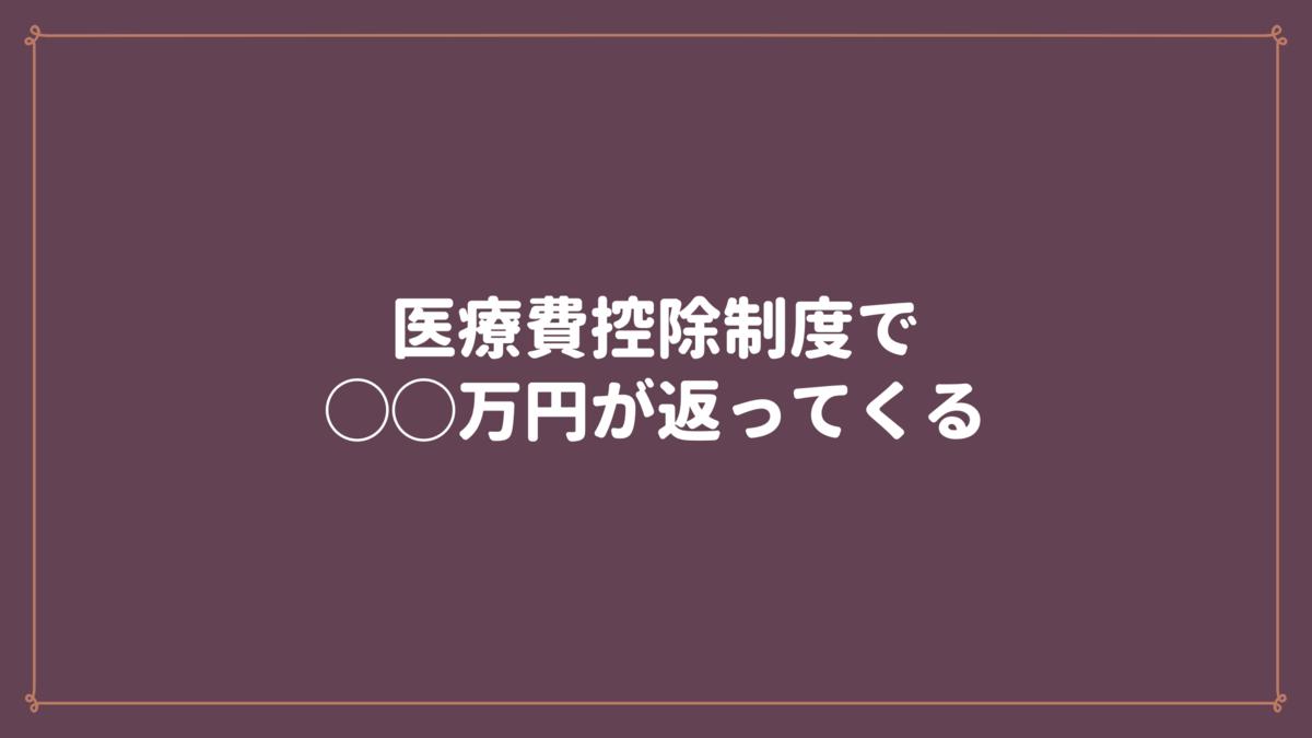 f:id:osty:20210501163920p:plain