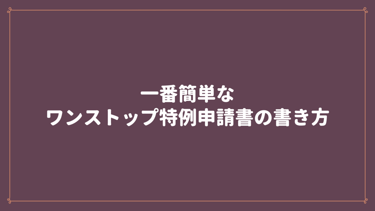 f:id:osty:20210501163925p:plain