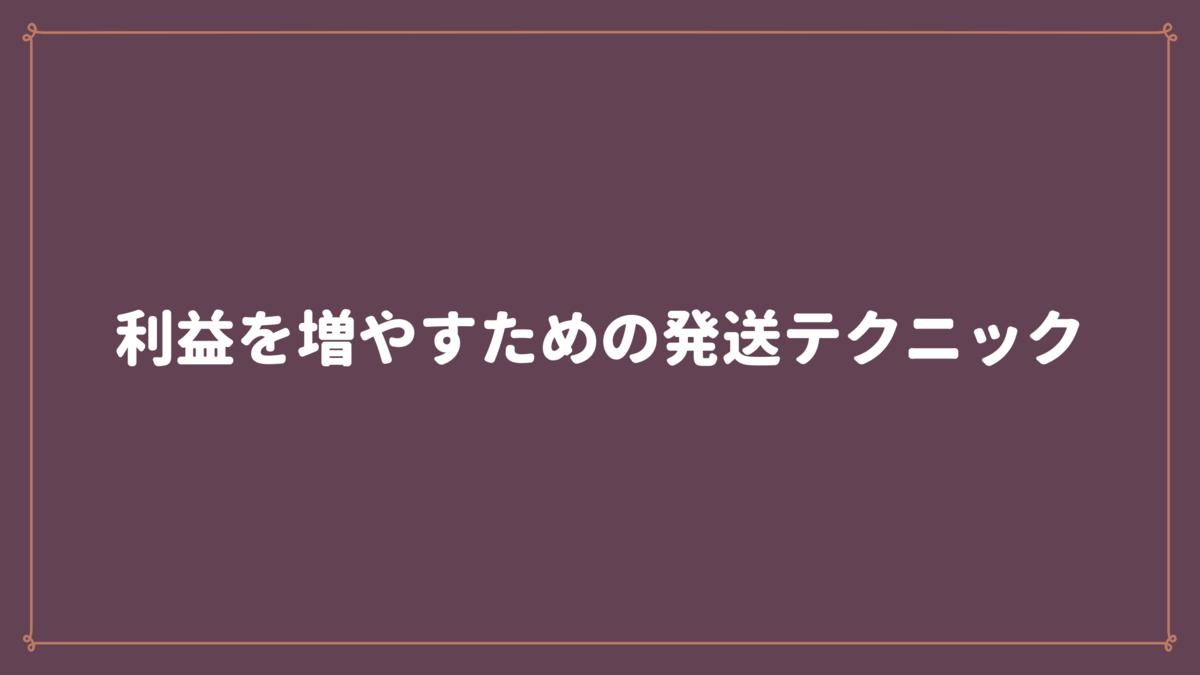 f:id:osty:20210501163931p:plain