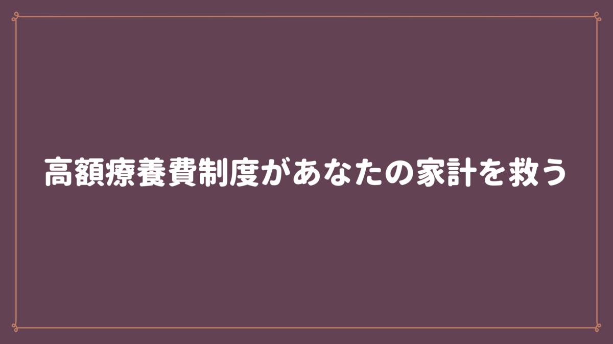 f:id:osty:20210501163937p:plain