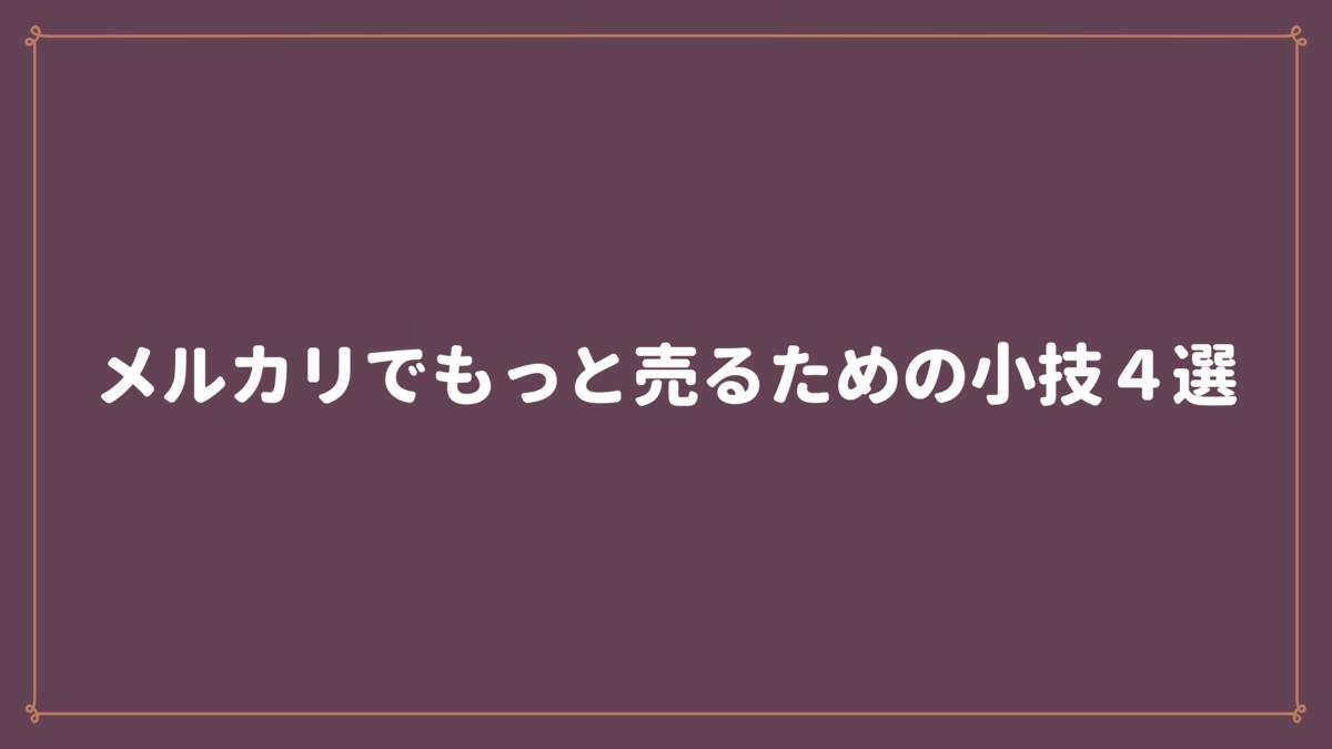 f:id:osty:20210501163944p:plain