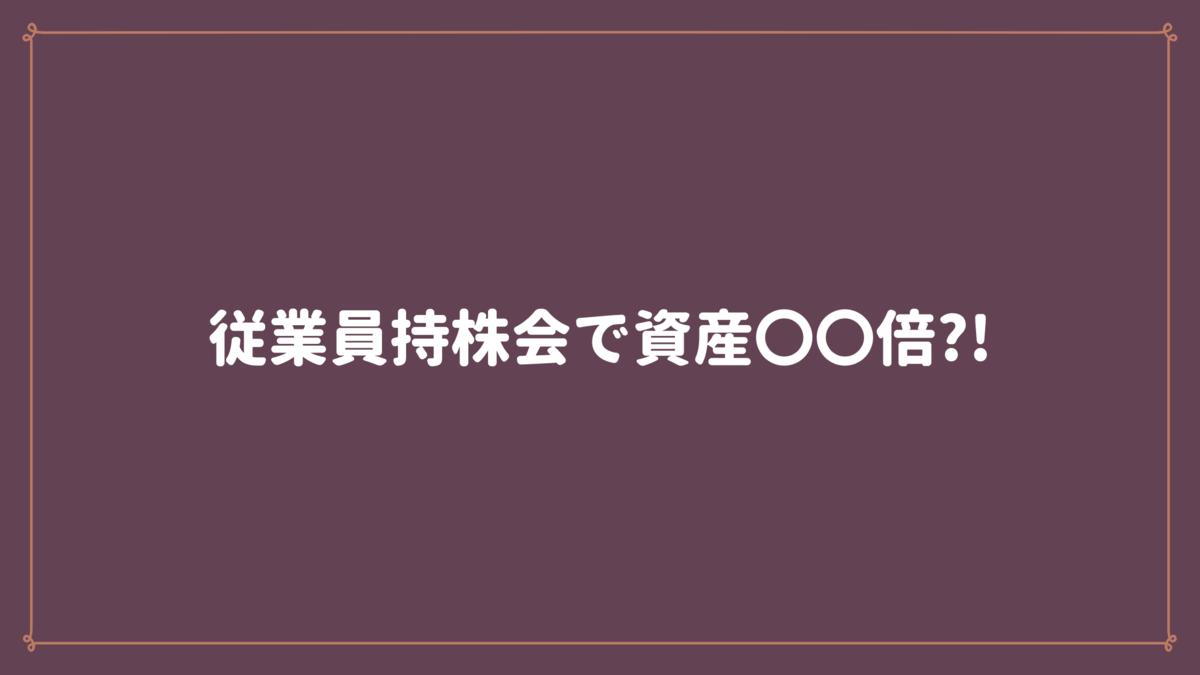 f:id:osty:20210501164002p:plain