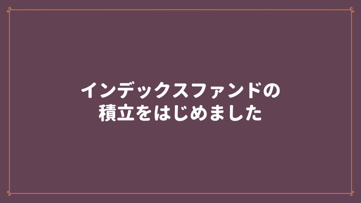 f:id:osty:20210501164015p:plain