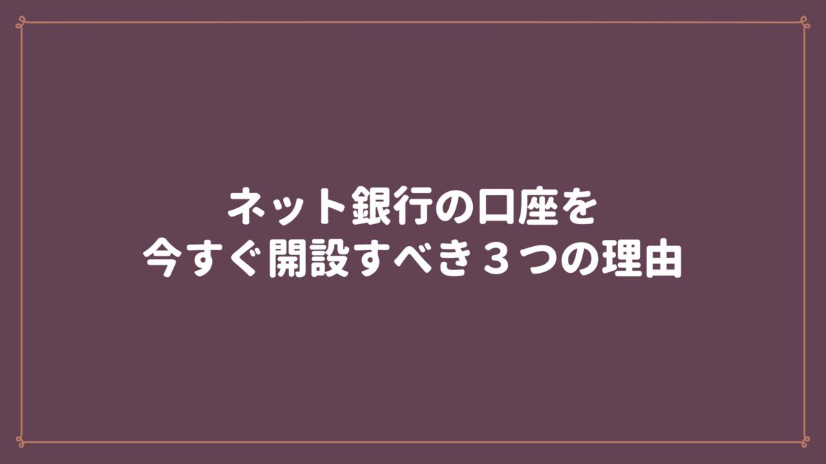 f:id:osty:20210501164021p:plain