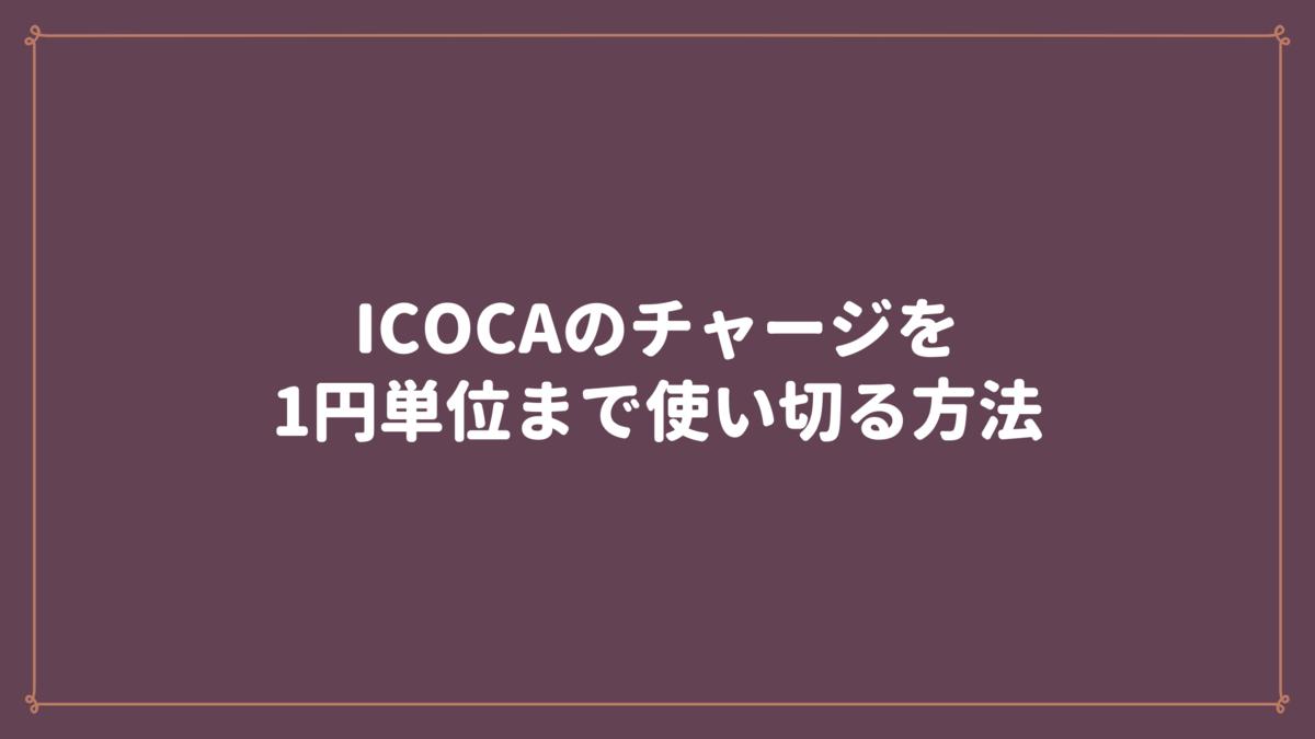 f:id:osty:20210501164037p:plain