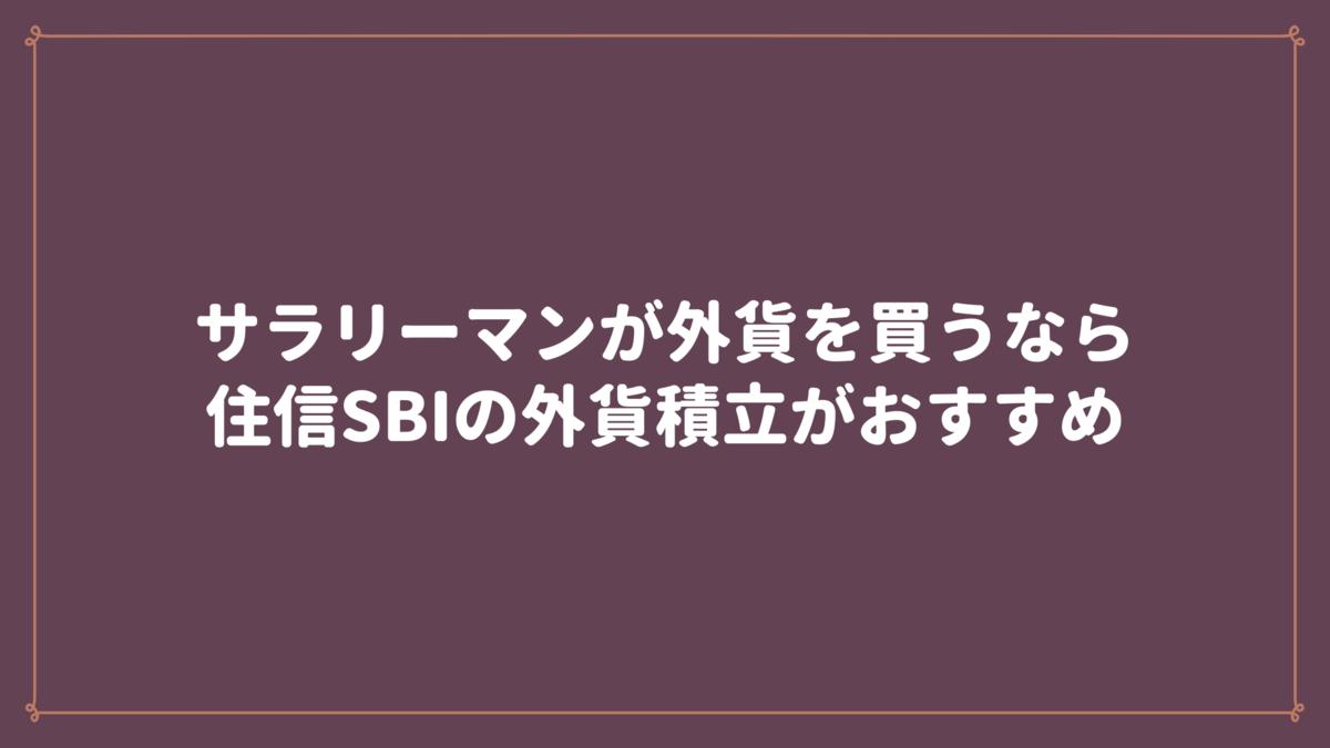 f:id:osty:20210501164043p:plain