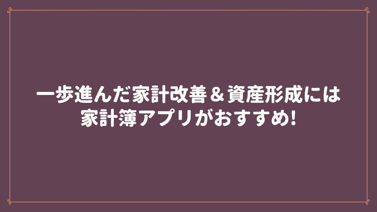 f:id:osty:20210501164100p:plain
