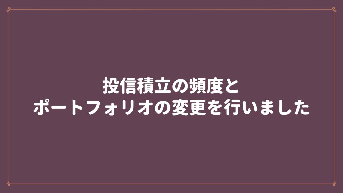 f:id:osty:20210501164106p:plain