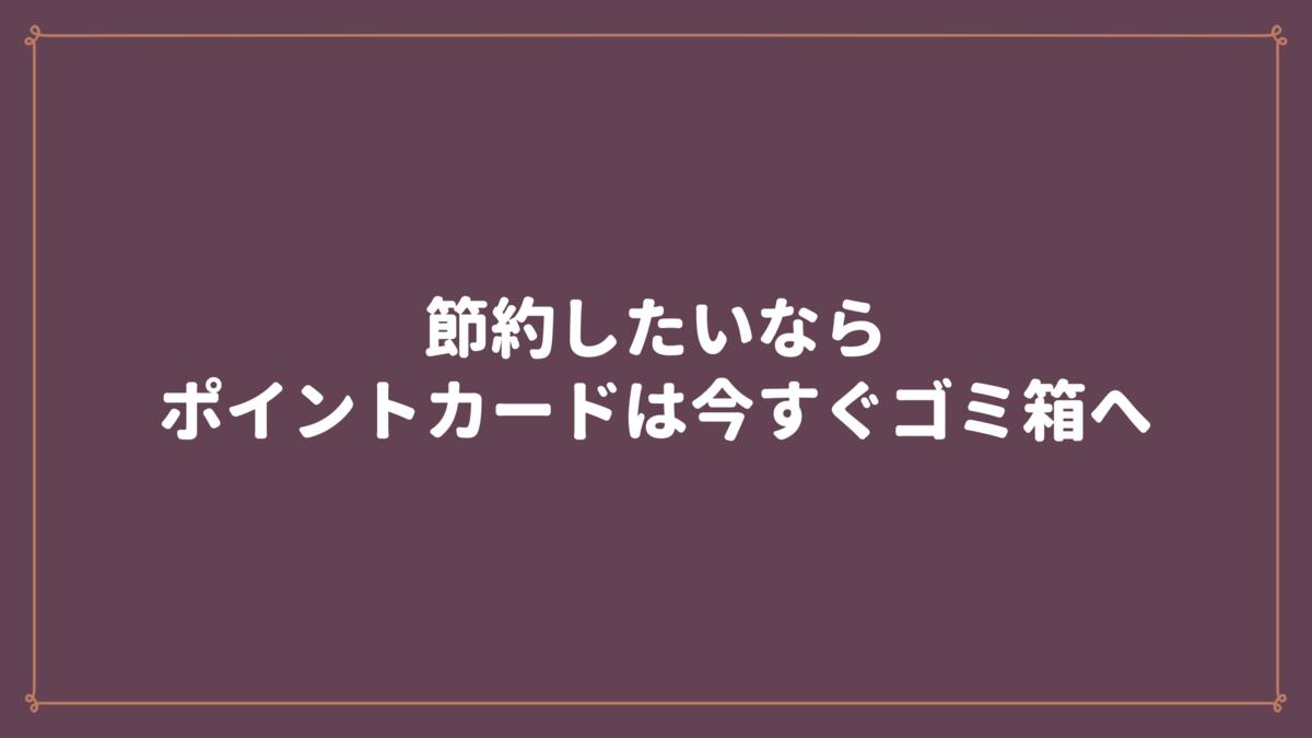 f:id:osty:20210501164118p:plain