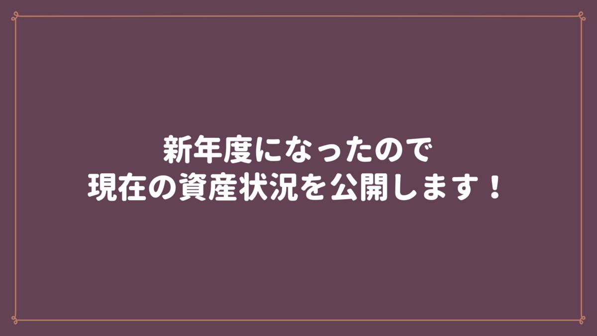 f:id:osty:20210501164124p:plain