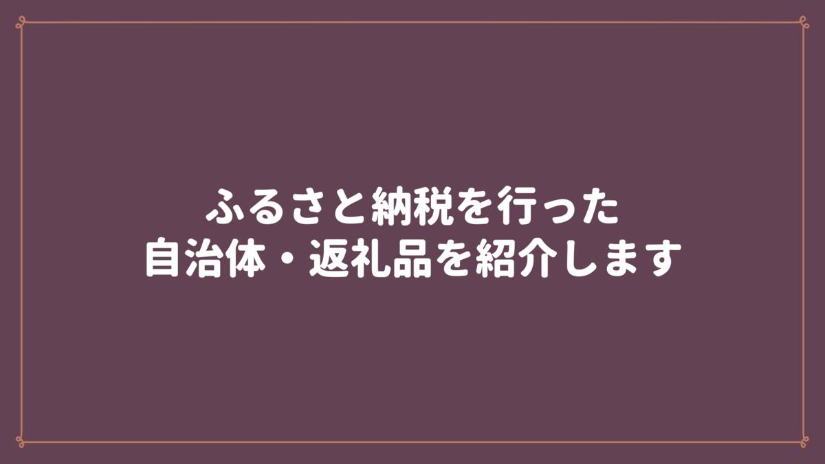 f:id:osty:20210501164129p:plain