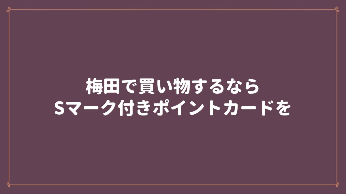 f:id:osty:20210501164134p:plain