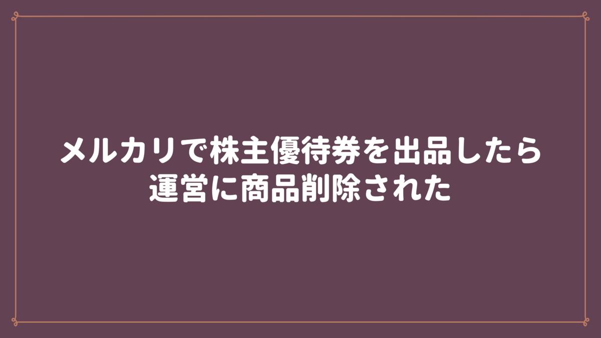 f:id:osty:20210501164140p:plain