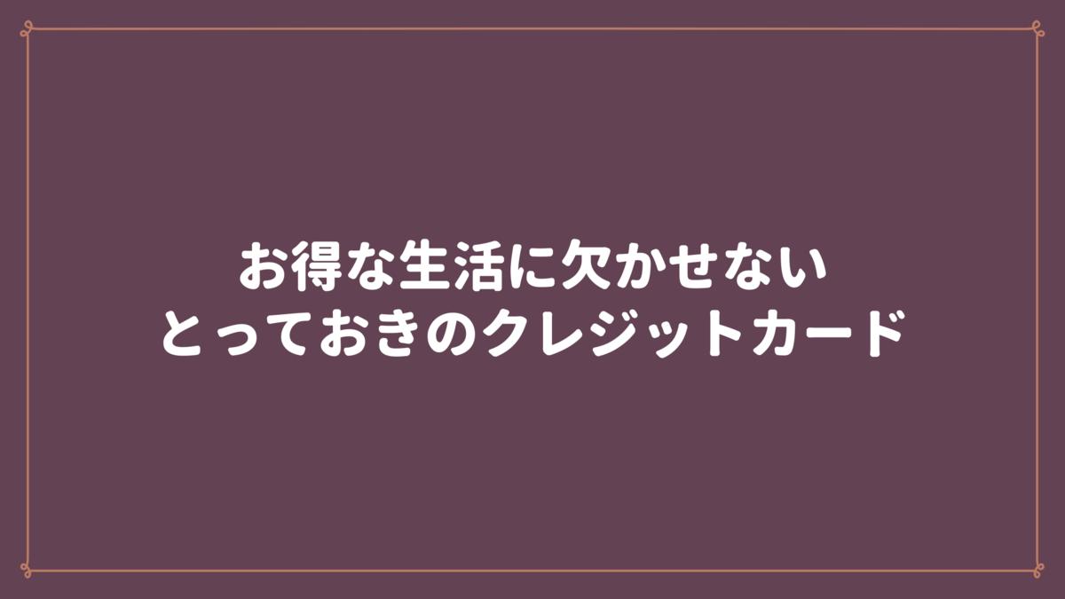 f:id:osty:20210501164156p:plain