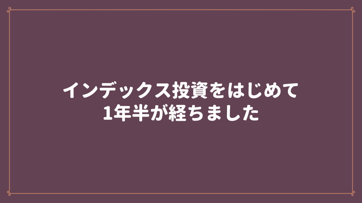 f:id:osty:20210501164205p:plain