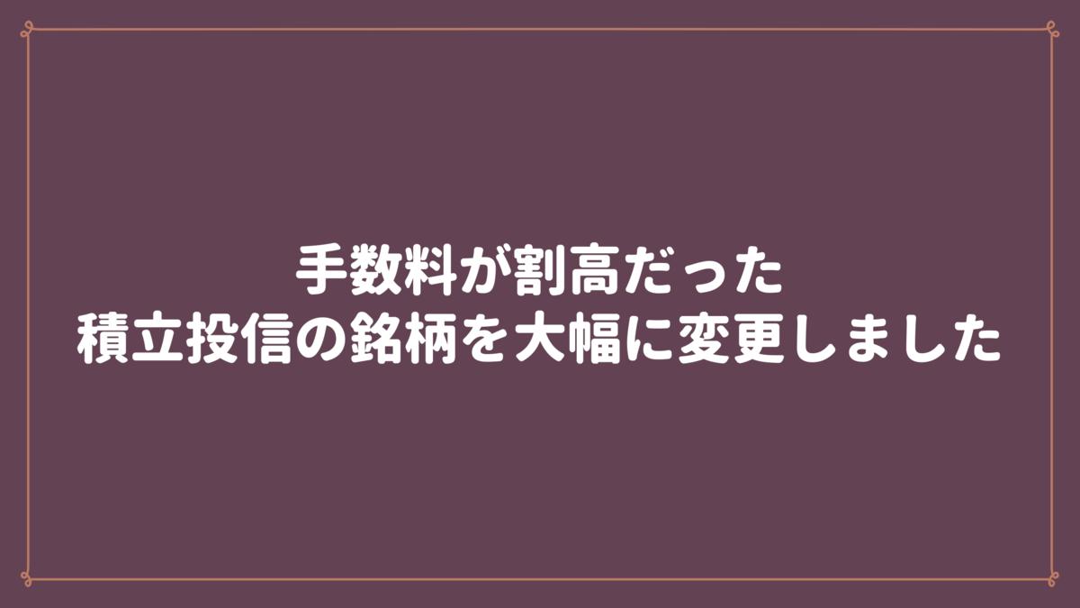 f:id:osty:20210501164212p:plain