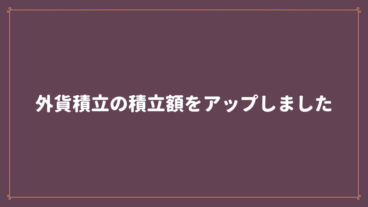 f:id:osty:20210501164218p:plain