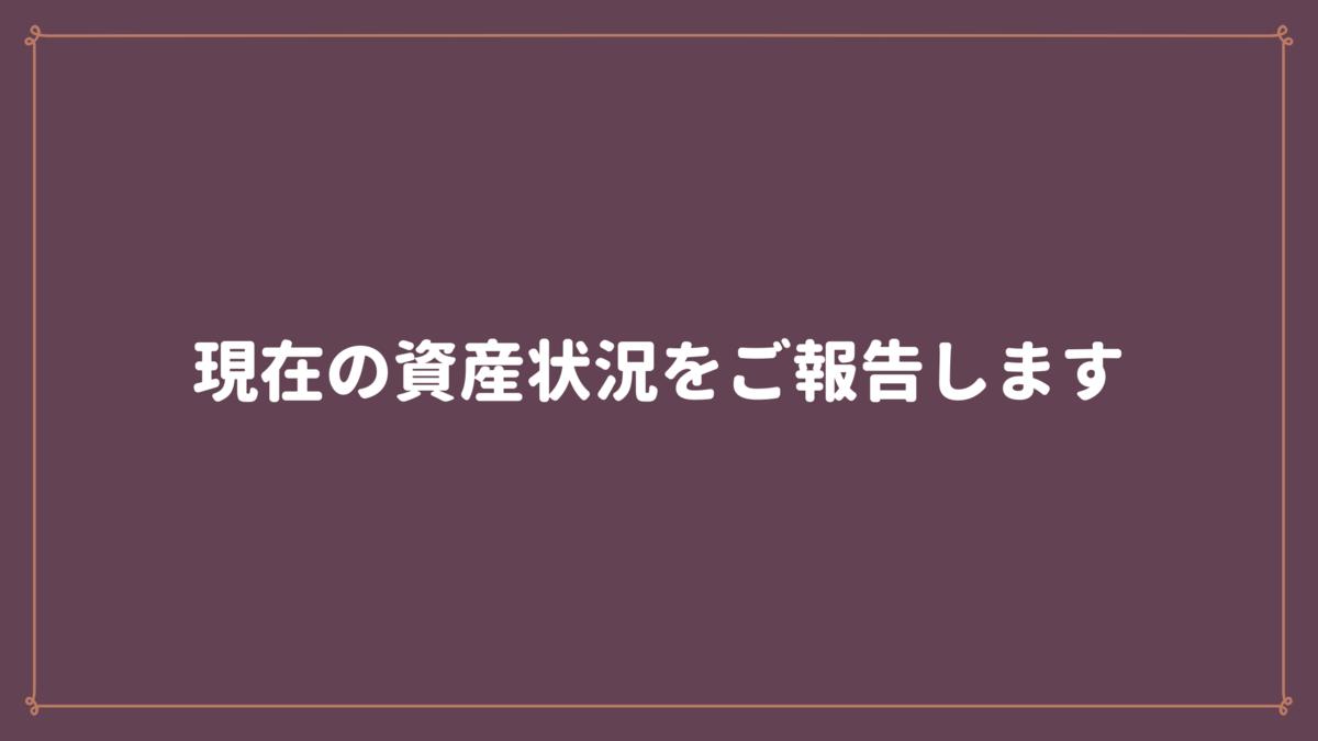 f:id:osty:20210501164224p:plain