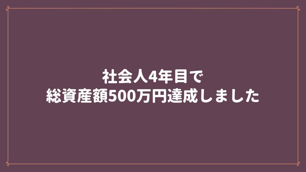 f:id:osty:20210501164241p:plain