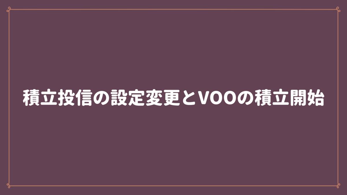 f:id:osty:20210501164246p:plain