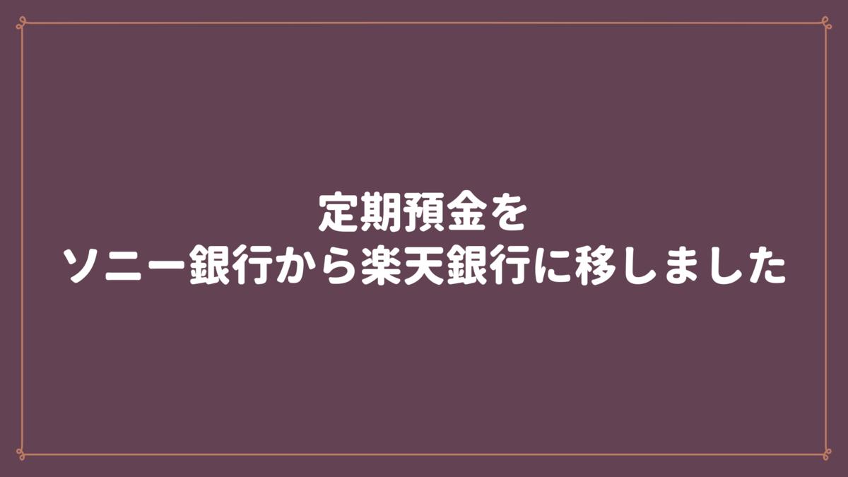 f:id:osty:20210501164253p:plain