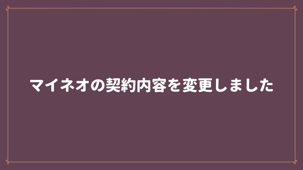 f:id:osty:20210501164259p:plain