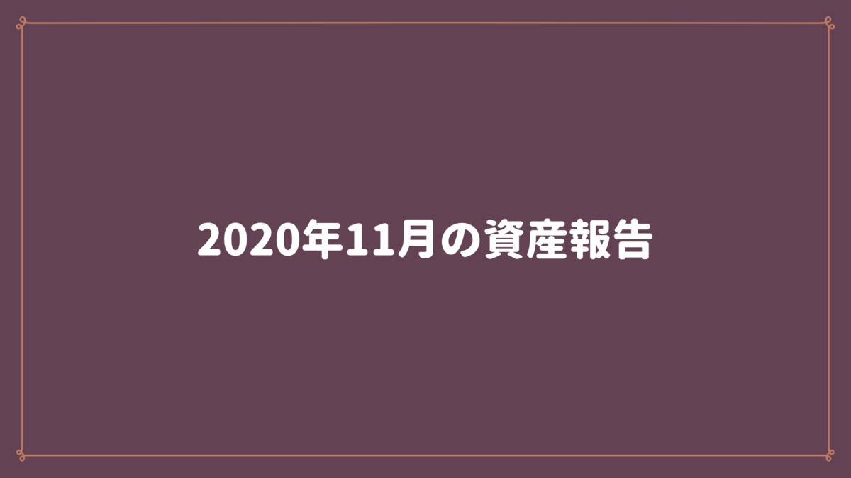 f:id:osty:20210501164311p:plain