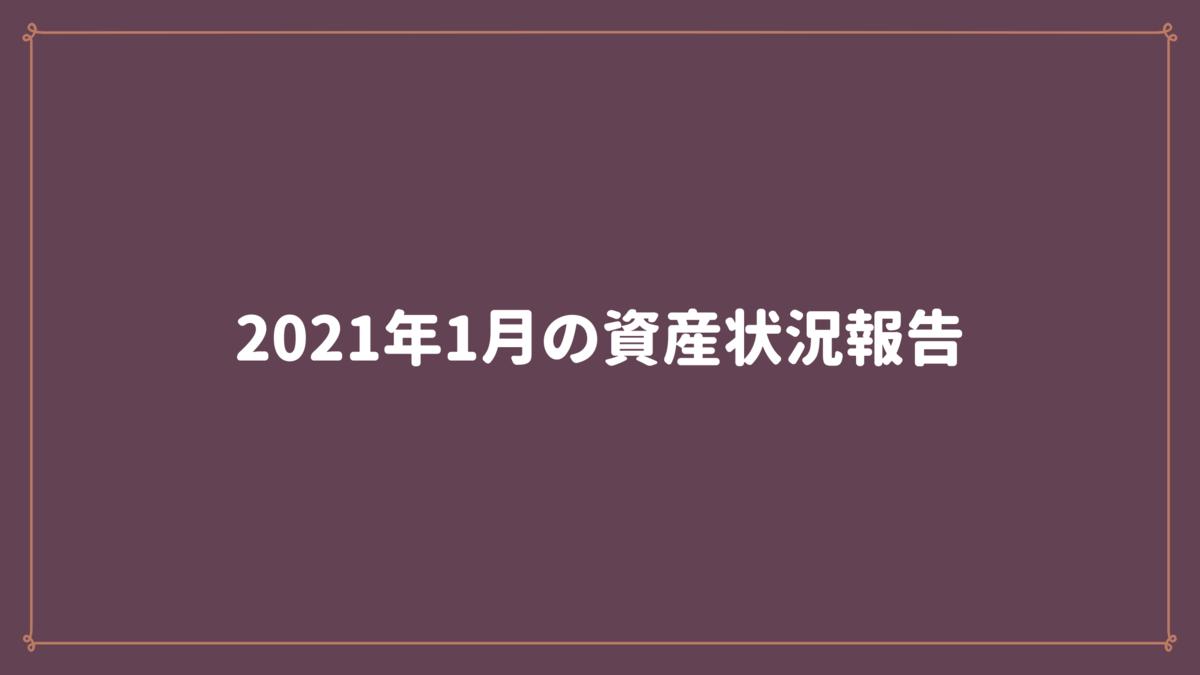 f:id:osty:20210501164317p:plain