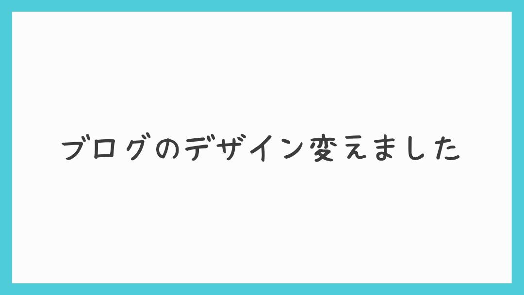 f:id:osty:20210510134916p:plain