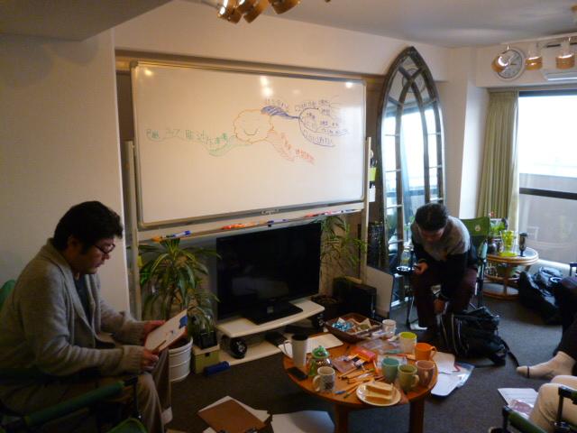 f:id:osugi-akira:20161024215950j:plain
