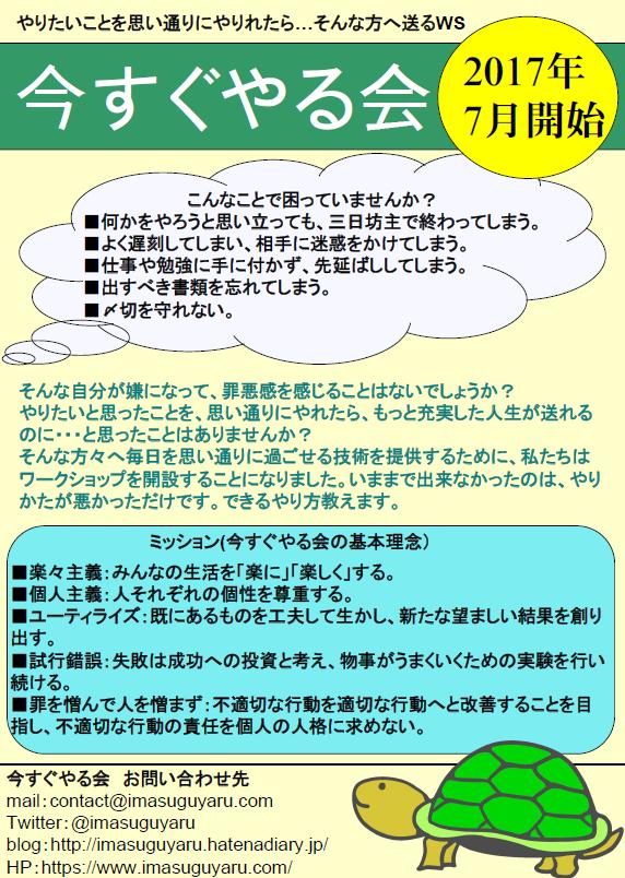 f:id:osugi-akira:20161230145819p:plain