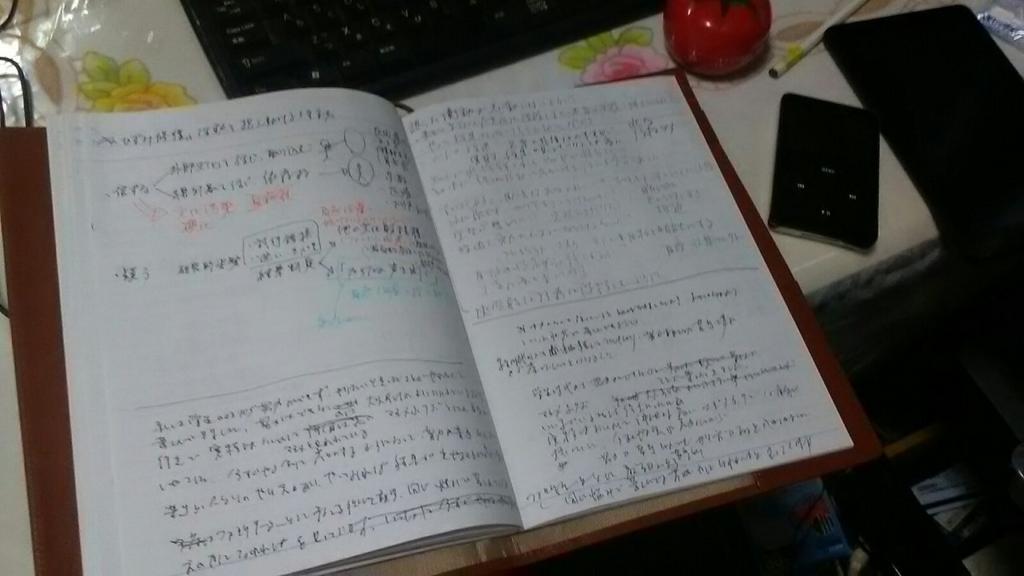 f:id:osugi-akira:20170123210511j:plain
