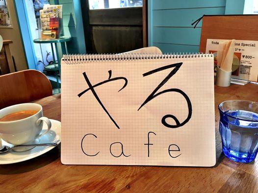 f:id:osugi-akira:20170317183303j:plain