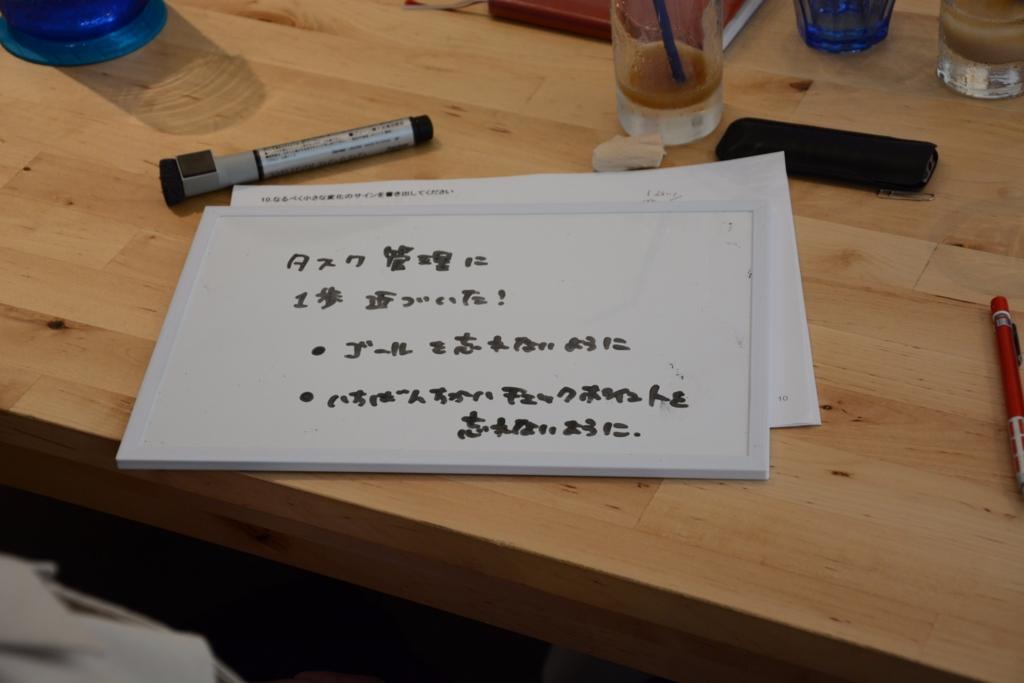 f:id:osugi-akira:20170525201303j:plain