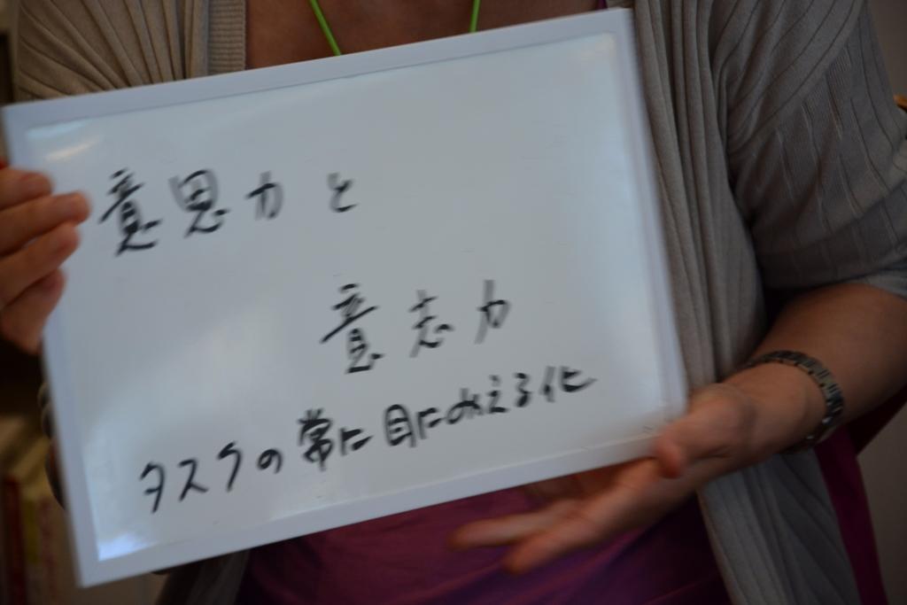 f:id:osugi-akira:20170525201306j:plain