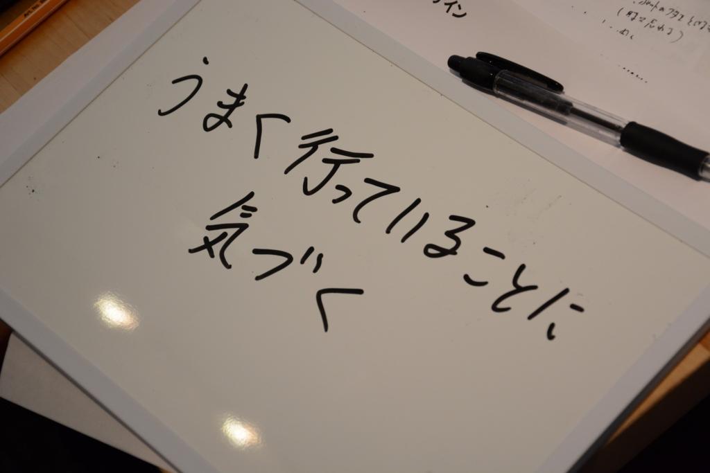 f:id:osugi-akira:20170525201319j:plain