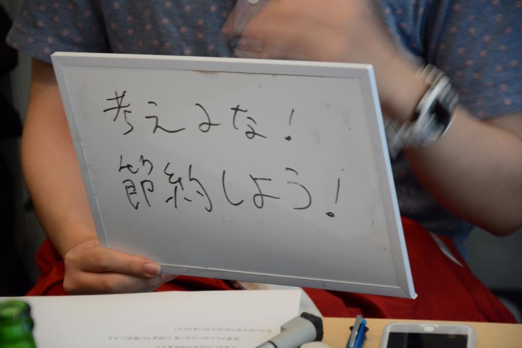 f:id:osugi-akira:20170525201322j:plain