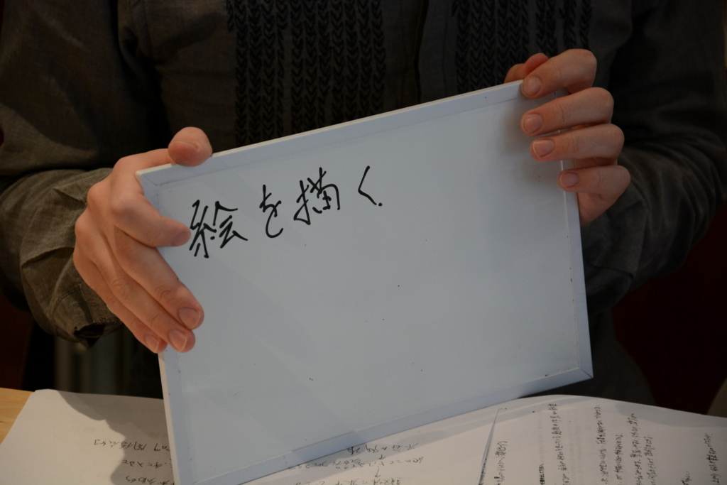 f:id:osugi-akira:20170612204251j:plain